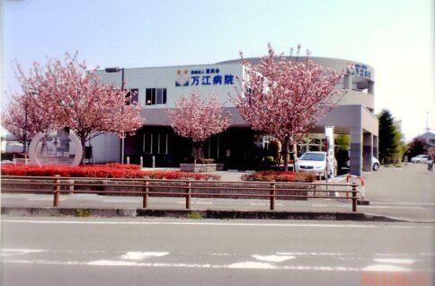 熊本 万江病院 ここりんく