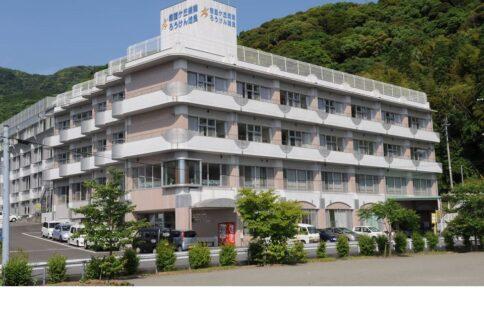 鹿児島県 姶良 希望ヶ丘病院